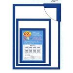 【パネルフレーム】MDFフレーム・UVカット付 ■カラーポスターフレームA2(594×420mm)ブルー