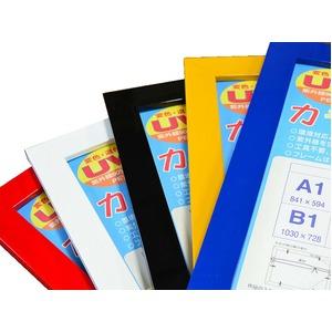 【パネルフレーム】MDFフレーム・UVカット付 ■カラーポスターフレームB1(1030×728mm)ホワイト