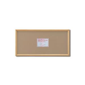 【長方形額】木製額 縦横兼用 前面アクリル仕様 ■細い金銀色長方形額(300×150mm)ゴールド
