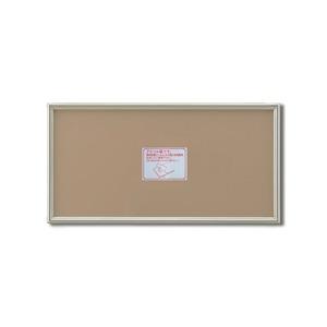 【長方形額】木製額 縦横兼用 前面アクリル仕様 ■細い金銀色長方形額(400×200mm)シルバー