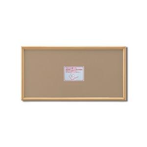 【長方形額】木製額 縦横兼用 前面アクリル仕様 ■細い金銀色長方形額(400×200mm) ゴールド