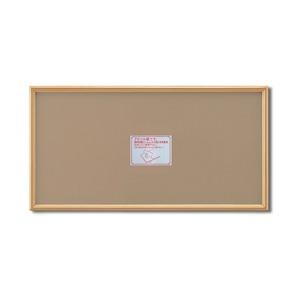【長方形額】木製額 縦横兼用 前面アクリル仕様 ■細い金銀色長方形額(500×250mm)ゴールド