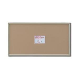 【長方形額】木製額 縦横兼用 前面アクリル仕様 ■細い金銀色長方形額(500×250mm)シルバー