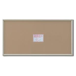 【長方形額】木製額 縦横兼用 前面アクリル仕様 ■細い金銀色長方形額(600×300mm)シルバー