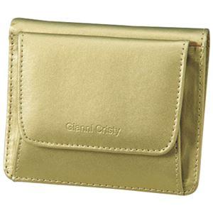 小銭も見やすい小さい牛床革財布 ゴールド