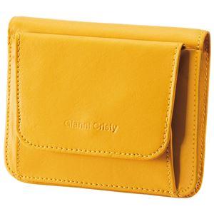 小銭も見やすい小さい牛床革財布 イエロー
