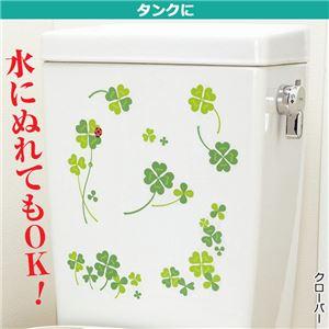 (まとめ) 壁にも貼れるトイレの消臭シート クローバー 【×3セット】