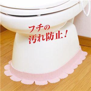 (まとめ) 吸着便器すき間テープ4枚組 ピンク 【×3セット】