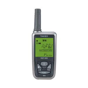 竹中エンジニアリング 徘徊検知 徘徊お知らせお待ちくん(2)携帯型受信器 HS-W(KE)