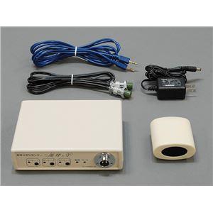 タカノ 徘徊検知 起き上がりセンサー優呼と守 TK-S102 TK-S102