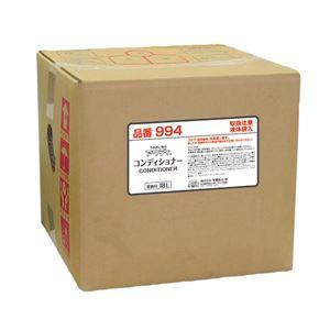 フタバ化学 シャンプー・スキンケア アワディ (3)コンディショナー 994