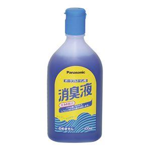 (まとめ)(まとめ)パナソニックエイジフリーライフテック 消臭剤 消臭液 (1)TBN5B 400ml 3419 VALTBN5B【×10セット】