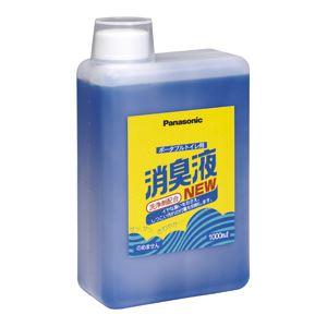 (まとめ)(まとめ)パナソニックエイジフリーライフテック 消臭剤 消臭液 (2)TBL1LB 1000ml 3440 VALTBL1LB【×3セット】