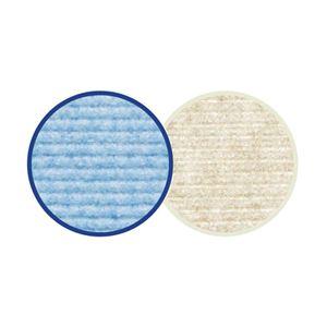 ピュアライフ ポータブルトイレ用マット バリアフリー消臭敷マット(1)TM100Aブルー 90×70cm TM100A