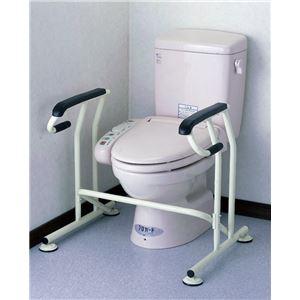 キヨタ トイレ用手すり トイレサポート KT-100S KT-100S