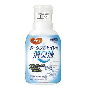 (まとめ)ピジョン 消臭剤 ポータブルトイレ用消臭液(1)ボトル300ml 10288【×3セット】