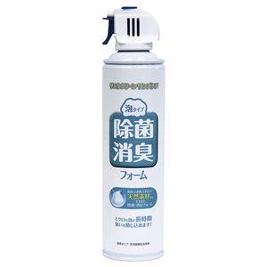 (まとめ)総合サービス 消臭剤 除菌・消臭フォーム(泡タイプ) YK-288【×3セット】