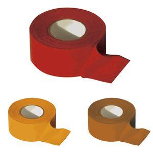 【訳あり・在庫処分】 (まとめ)ウィズ すべり止めテープ 手すり用すべり止めテープ 2.5cm×2m レッド 809-11-001【×5セット】