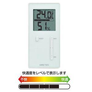 (まとめ)快適度表示付温湿度計「レクタ」 ドリテック O-237WT【×3セット】