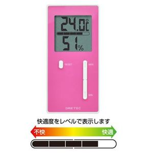 (まとめ)快適度表示付温湿度計「レクタ」 ドリテック O-237PK【×3セット】