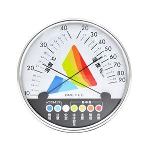 (まとめ)熱中症・インフルエンザ警告計温湿度計 ドリテック O-311WT【×5セット】