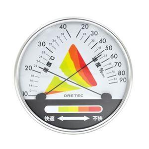 (まとめ)快適度表示温湿度計 ドリテック O-312WT【×5セット】