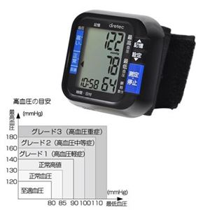(まとめ)手首式血圧計 ドリテック BM-100BK【×2セット】