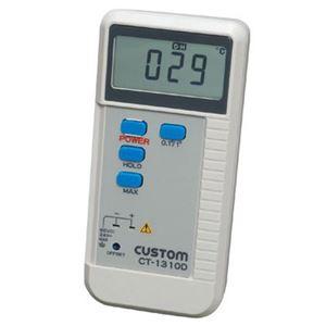 Kタイプ熱電対温度計(1chタイプ) custom(カスタム) CT-1310D