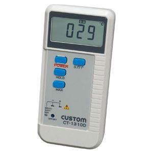 Kタイプ熱電対温度計(2chタイプ) custom(カスタム) CT-1320D