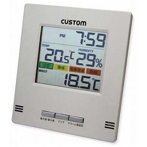 卓上型デジタル熱中症計 custom(カスタム) HI-301