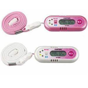 (まとめ)携帯型 熱中症・インフルエンザウィルス警告LEDとブザー ピンク custom(カスタム) HV-600P【×2セット】