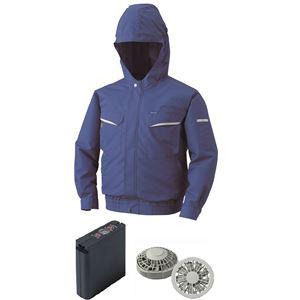 空調服 フード付綿・ポリ混紡ワーク空調服 大容量バッテリーセット ファンカラー:グレー 0480G22C04S5 【カラー:ブルー サイズ:XL】