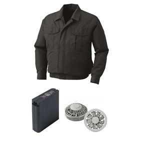 空調服 ポリエステル製ワーク空調服 大容量バッテリーセット ファンカラー:グレー 0540G22C69S2 【カラー:チャコール サイズ:M】