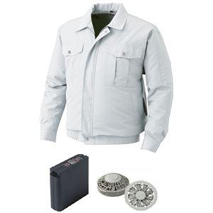 空調服 屋外作業用空調服 大容量バッテリーセット ファンカラー:グレー 0720G22C06S2 【カラー:シルバー サイズ:M】