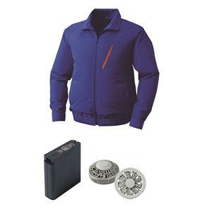 空調服 ポリエステル製空調服 大容量バッテリーセット ファンカラー:グレー 0510G22C04S5 【カラー:ブルー サイズ:XL】