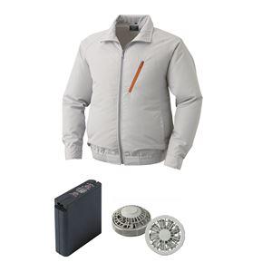 空調服 ポリエステル製空調服 大容量バッテリーセット ファンカラー:グレー 0510G22C06S2 【カラー:シルバー サイズ:M】