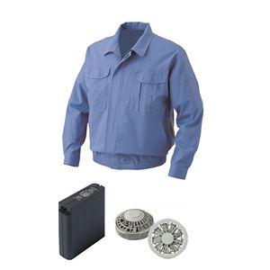 空調服 綿難燃空調服 大容量バッテリーセット ファンカラー:グレー 1730G22C24S5 【カラー:ライトブルー サイズ:XL】