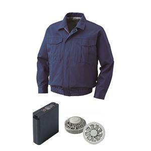空調服 裏地式綿厚手ワーク空調服 大容量バッテリーセット ファンカラー:グレー 0600G22C14S5 【カラー:ダークブルー サイズ:XL】