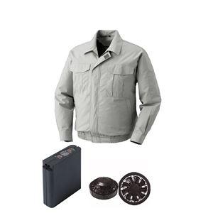 空調服 綿薄手ワーク空調服 大容量バッテリーセット ファンカラー:ブラック 0550B22C06S4 【カラー:シルバー サイズ:2L 】