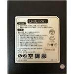 空調服 綿・ポリ混紡ツヅキ服 大容量バッテリーセット ファンカラー:ブラック 982SB22C06S3 【カラー:グレー サイズ:L 】