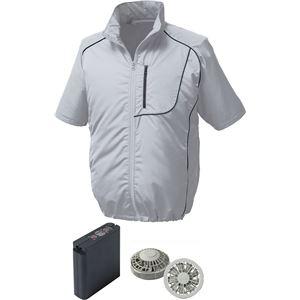 ポリエステル製半袖空調服 大容量バッテリーセット ファンカラー:シルバー 1720G22C06S2 【ウエアカラー:シルバー×ブラック M】