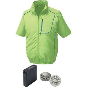 ポリエステル製半袖空調服 大容量バッテリーセット ファンカラー:シルバー 1720G22C17S7 【ウエアカラー:ライムグリーン×ネイビー 5L】