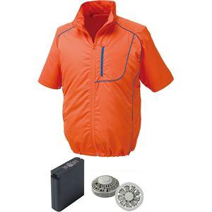 ポリエステル製半袖空調服 大容量バッテリーセット ファンカラー:シルバー 1720G22C30S6 【ウエアカラー:オレンジ×ネイビー 4L】