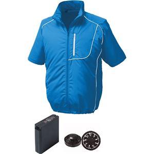 ポリエステル製半袖空調服 大容量バッテリーセット ファンカラー:ブラック 1720B22C04S4 【ウエアカラー:ブルー×ホワイト LL】