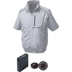 ポリエステル製半袖空調服 大容量バッテリーセット ファンカラー:ブラック 1720B22C06S4 【ウエアカラー:シルバー×ブラック LL】