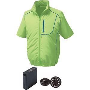 ポリエステル製半袖空調服 大容量バッテリーセット ファンカラー:ブラック 1720B22C17S6 【ウエアカラー:ライムグリーン×ネイビー 4L】