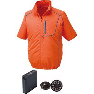 ポリエステル製半袖空調服 大容量バッテリーセット ファンカラー:ブラック 1720B22C30S3 【ウエアカラー:オレンジ×ネイビー L】