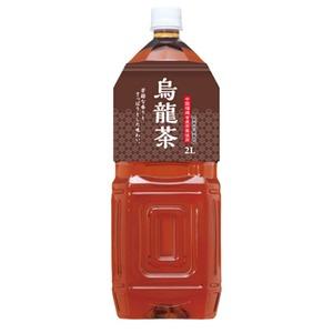 【まとめ買い】桂香園 烏龍茶 2L×60本(6本×10ケース)ペットボトル【中国福建省産の茶葉使用】