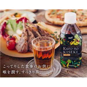【まとめ買い】サーフビバレッジ 黒の奇跡(美容健康茶) 350ml×48本(24本×2ケース) ペットボトル