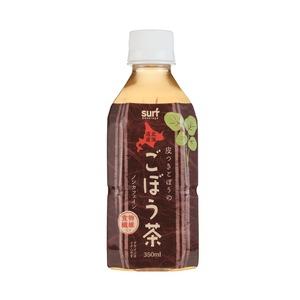 サーフビバレッジ ごぼう茶 350ml×24本(1ケース) ペットボトル【北海道ごぼう100%使用】